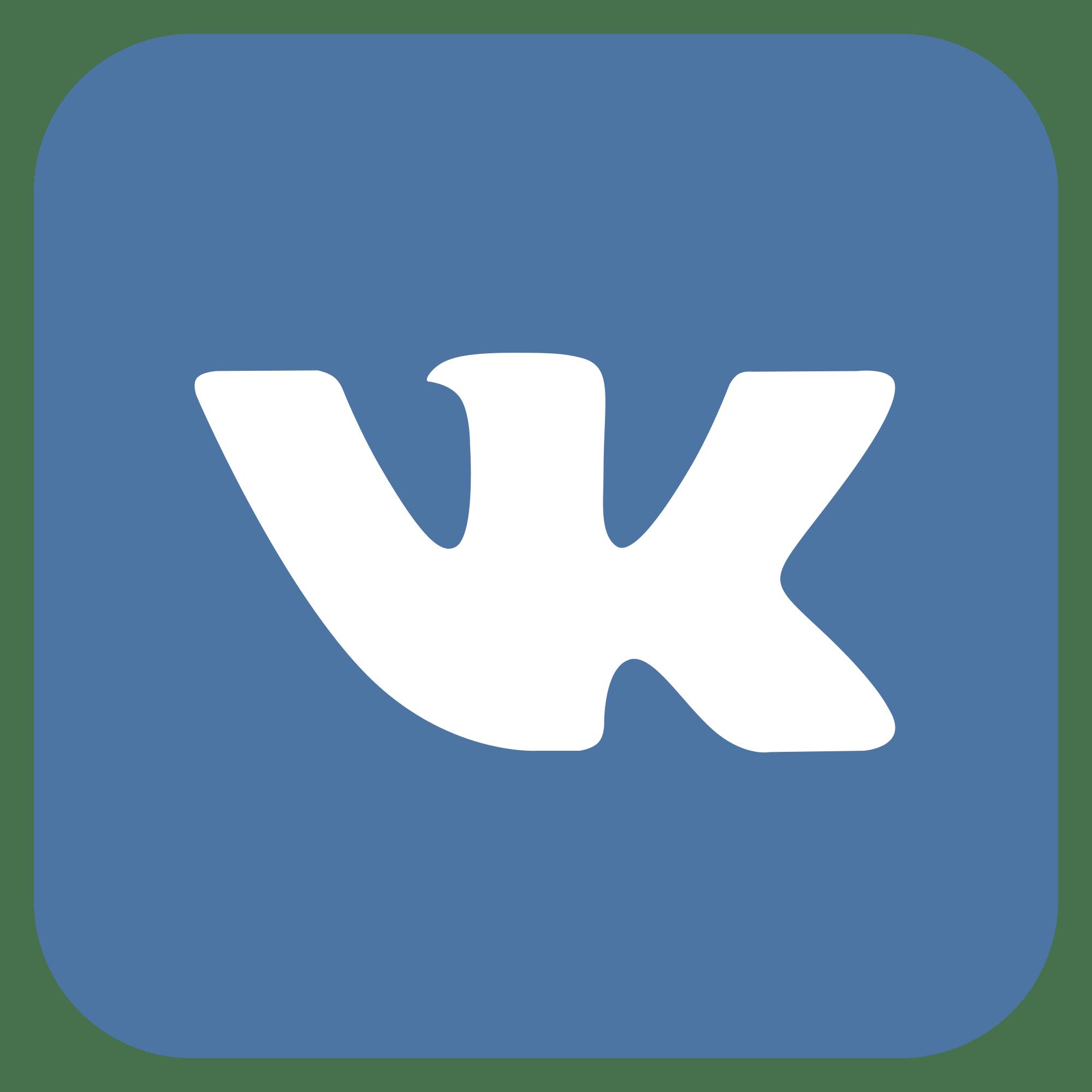 Les Amis de la Nation Française sur VK.com